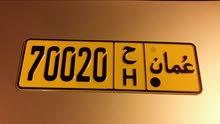 للبيع ح / 70020