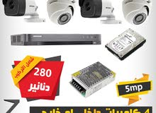 hik vision cam offer