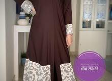 Modest Clothing Abaya