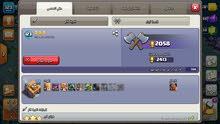 قرية clash of clans تاون 9