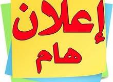 مطلوب موظفات تسويق هاتفي من سكان عمان