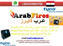 Arab fires Time Attendance real time Tyco C121-Ta