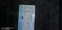 للبيع كرولا سبورت  s موديل 2013