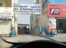 ورشه الزاهيه لصيانه و غسيل السيارات