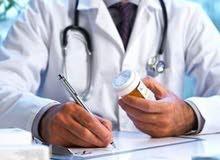 مطلوب طبيب جلدية للعمل في عيادة جلدية