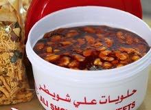 حلوي بحرينيه طازجة