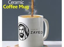 Year of Zayed عام زايد