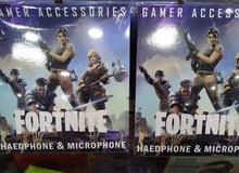 سماعات Fortnite ب أفضل سعر