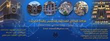 شركة الابداع الهندسية بحاجة لكوادر فنية خلفات ( بياض ولبخ / سيراميك و مرمر/ صحيات) للعمل في بغداد