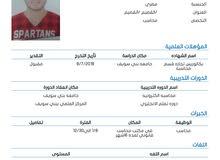 محاسب مصري حديث التخرج