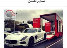 car shipiing from Dubai to qatar kuwait saudia bahrain