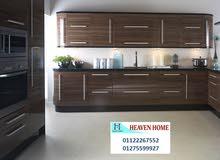 افضل مطابخ خشب  – ارخص سعر  01122267552