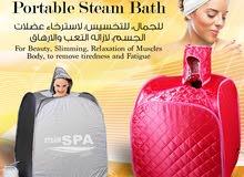 حمام البخار المنزلي