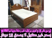 للبيع سرير مقاس 120 مع كمدينو و ميز تواليت