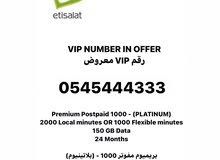 Etisalat Vip Numbers with Amazing Offer.