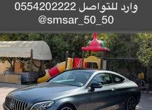 مرسيدس S550 وGLE300و E350 2020 GLE43في قمة النظافة قابل للتفاوض