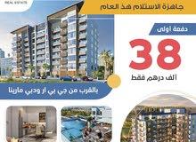 شقق للبيع في دبي جاهزة الاستلام هذ العام