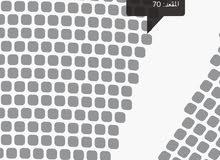 تذاكر حفل الفنان رابح صقر يوم الجمعه 25 سبتمبر