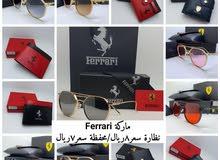 ماركة Ferrari