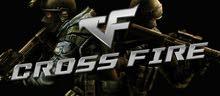 بطاقات Crossfire  بأسعار مميزة
