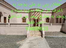 منزل للايجار اليوم بمنطقة جعلان بني بو علي الحده