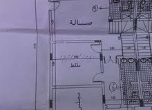 اختر ارضك وصمم بيتك