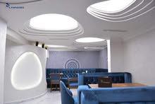 شركة مختصة في الديكور الداخلي والخارجي للمقاهي والمطاعم