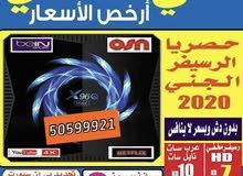 للبيع جميع انوع رسيفرات مع البرمجة توصيل جميع مناطق الكويت خدمة 24 ساعة