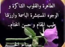 ابو جواد للتكييف المركزي الدكت والتغليف والعزل