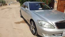 2007 Used S 500 with Automatic transmission is available for sale