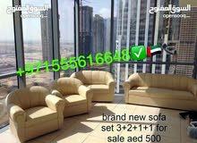 أريكة 7 مقاعد متعددة الألوان المتاحة