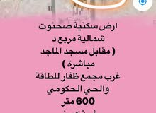 سكني صحنوت شمالية د مقابل مسجد الماجد شبة كورنر وشوارع قايمة