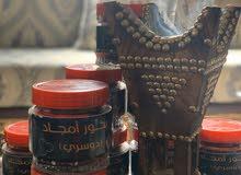 بخور وعود وقهوة اصلية ومضمونة
