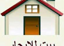 منزل دور الأرضي للإيجار