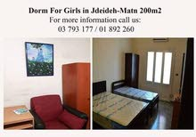 Dorm For Girls only in Jdeideh Matn, Lebanon.