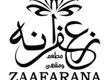 Need Waiters for Zaafarana Restaurant