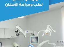 عيادة الحياة لطب الأسنان