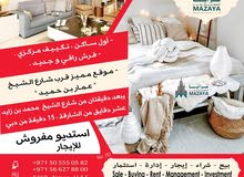 for rent apartment Studio Rooms - Al Rawda