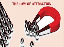 قوة قانون الجدب في تغيير حياتك THE LAW OF ATTRACTION