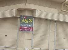 معارض تجارية للايجار _خميس مشيط حي الخالدية شارع الخياطين