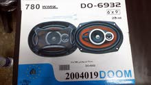 طقم سماعة دووم 780 وات ممتاز بسعر مميز