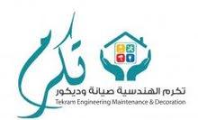 Sales engineer&sales representative