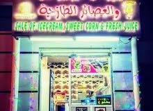 مقهى ايسكريم وذره وعصاير طازجة في صور