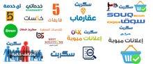 تصميم و برمجة مواقع الانترنت  اعلانات مبوبة  , توظيف  ,خدمات مصغرة مثل خمسات  سوق  وعقارات