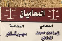 المحاميان والخبيرة القضائية سهى شاكر وابراهيم الراوي