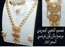 اطقم تقليد الذهب مطليه