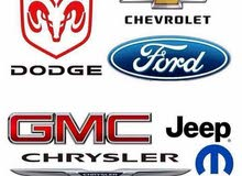 يوجد لدينا جميع قطع غيار للسيارات الأمريكية جي ام سي شفرولية فورد دوج كدلك جيب