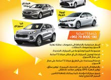 Toyota Yaris - Automatic for rent