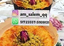 بيع جميع مكولات الكويتية
