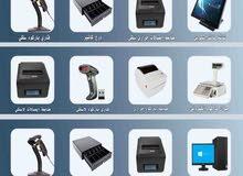 اجهزة كاشير شامل البرنامج مع التركيب والتدريب